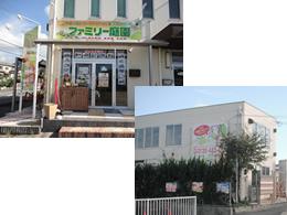 和歌山店 外観2